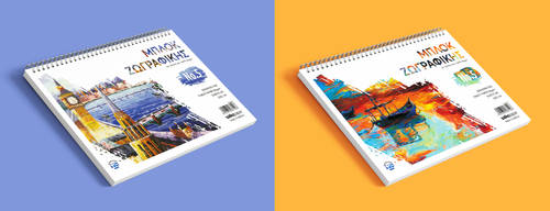 Drawing Pads cover design by deviantonis