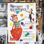 Creative workshops Poster for kids