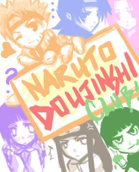 shiawase-chan's ID by naruto-doujinshi