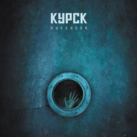 RUKKANOR-Kypck by Karezoid