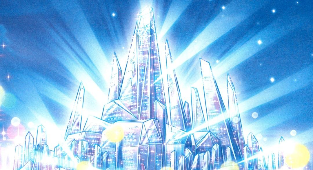 Trg Crystal_palace_complex__1992_anime__by_moon_shadow_1985-d75s0jf