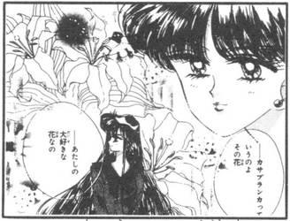 Casablanca Rei (Manga) by Moon-Shadow-1985
