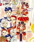 Sailor StarLights and Princess Kakyuu (Artbook)