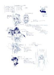 Inner Senshi Proto-Notes (Infinity)