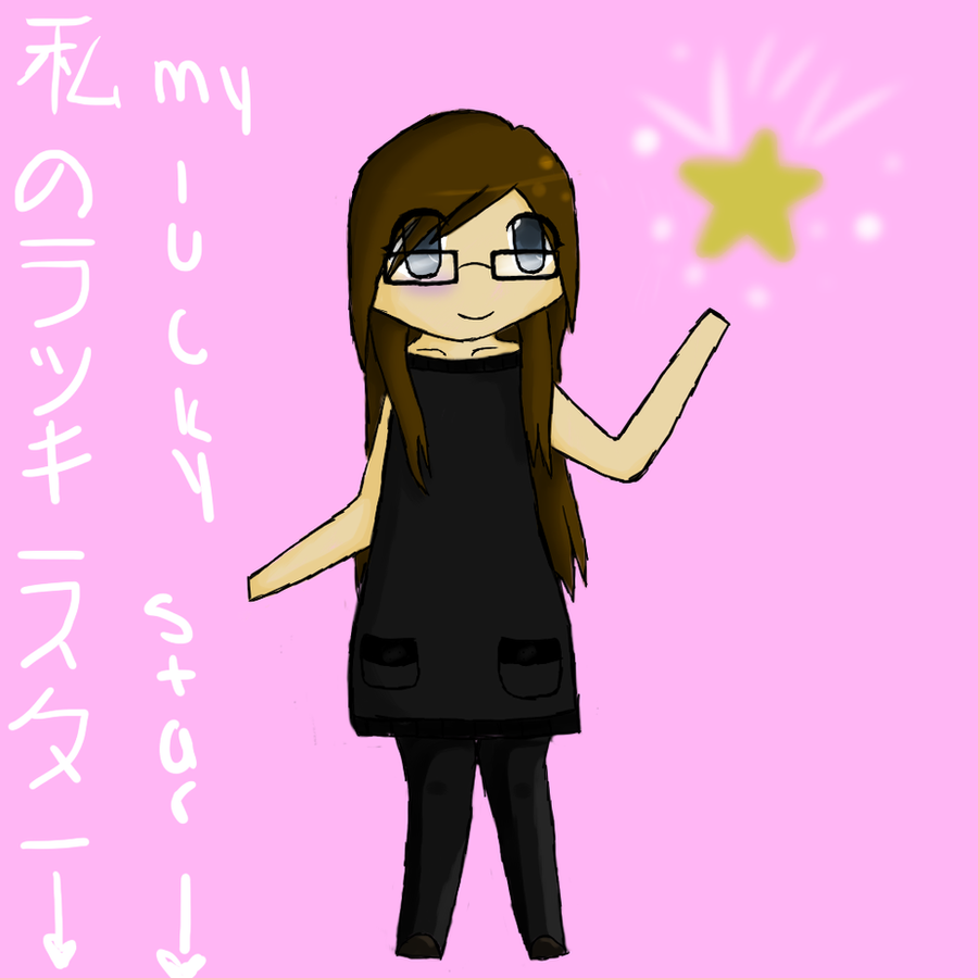 LovelyNyan's Profile Picture