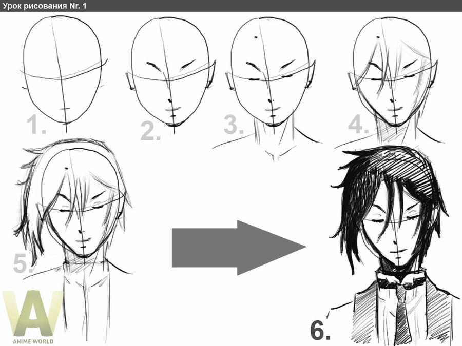 Sebastian drawing tutorial by lonwu