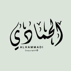 Al Hamadi ID