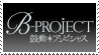B-Project Stamp by Nabuco88