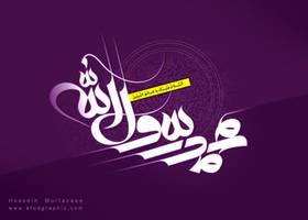 Prophet Mohammad by mortazaee