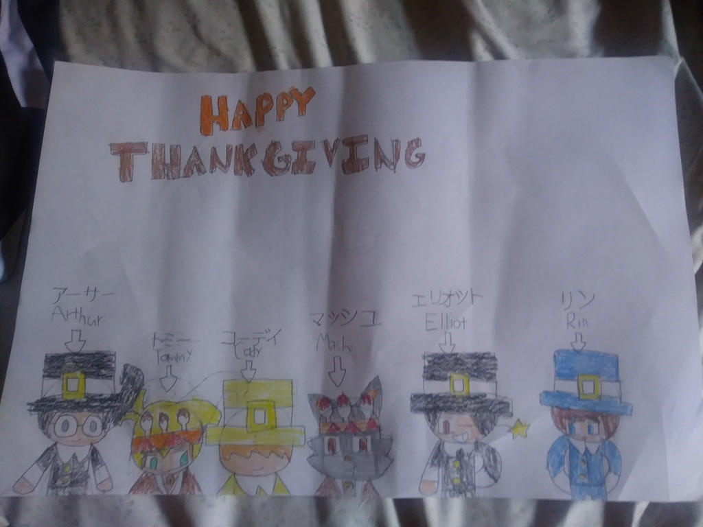 Happy Thankgiving by marcusderjr