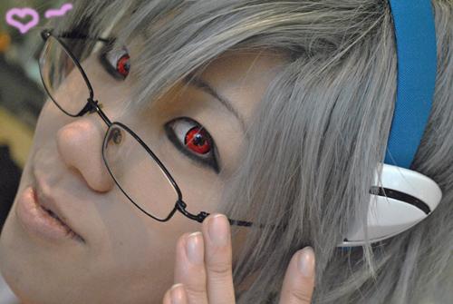 Kazezakura's Profile Picture