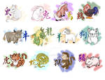 Silly Chinese Zodiac Animals
