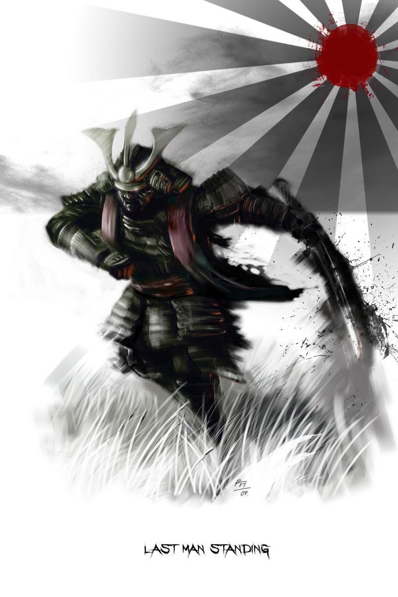 samurai by WhoAmI01