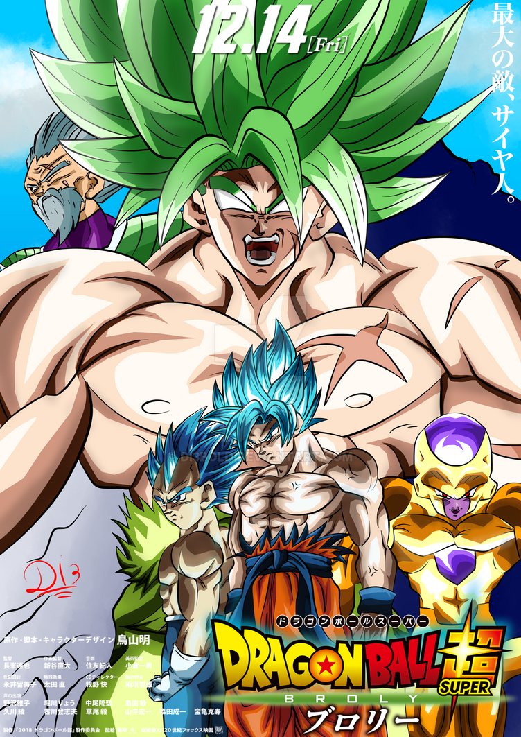 Dragon Ball Super Broly 2nd Poster By Di3bold On Deviantart