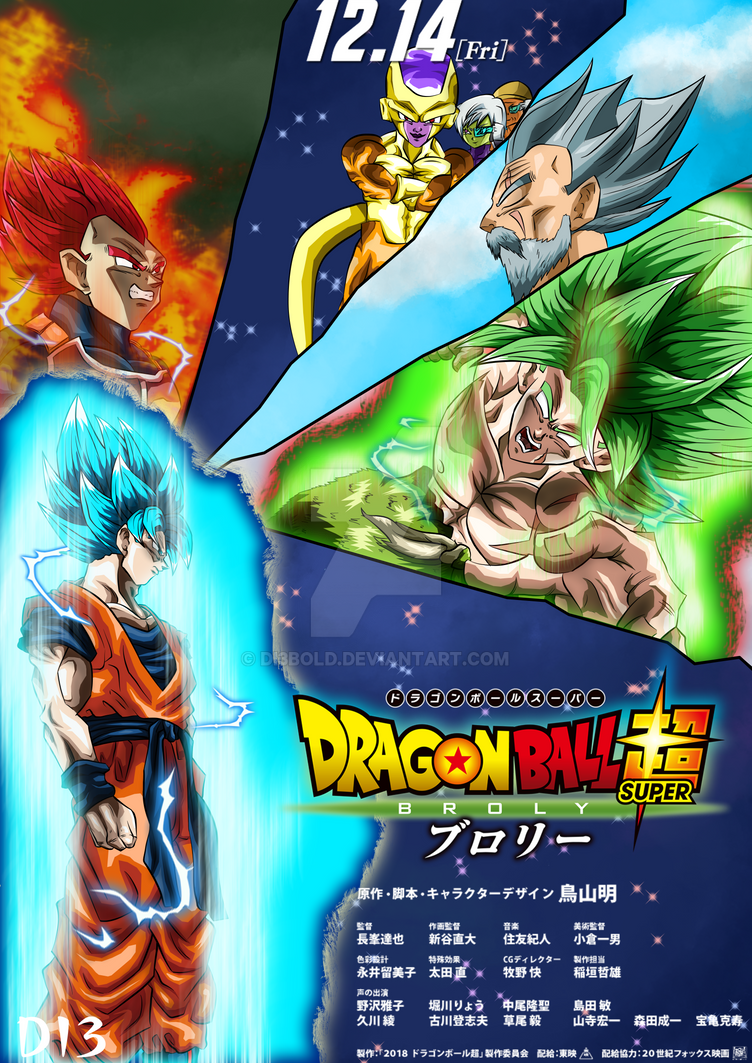 Dragon Ball Super Broly 3 Poster By Di3bold On Deviantart