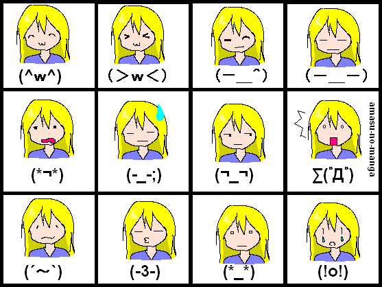 Japanese Emoticon Chart by amasu-no-manga on DeviantArt