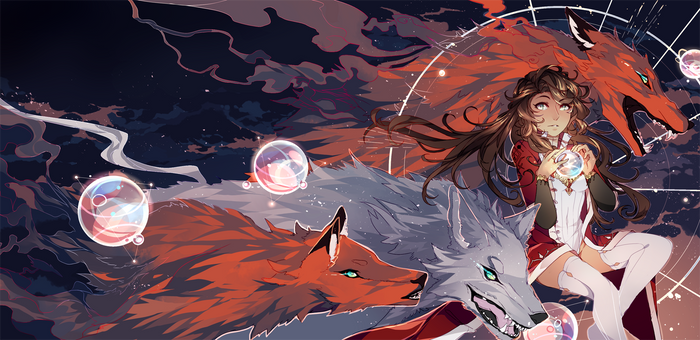 howl the moon // old art