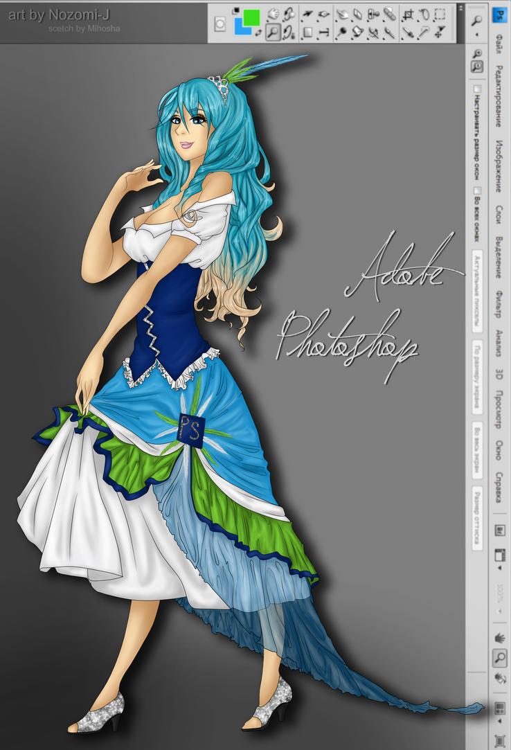 Adobe Photoshop humazation by Nozomi-J