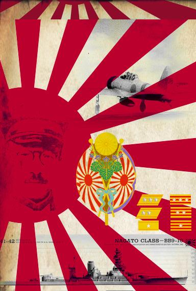 Ww2 imperial japan wallpaper by twistedndistorted on deviantart ww2 imperial japan wallpaper by twistedndistorted voltagebd Gallery
