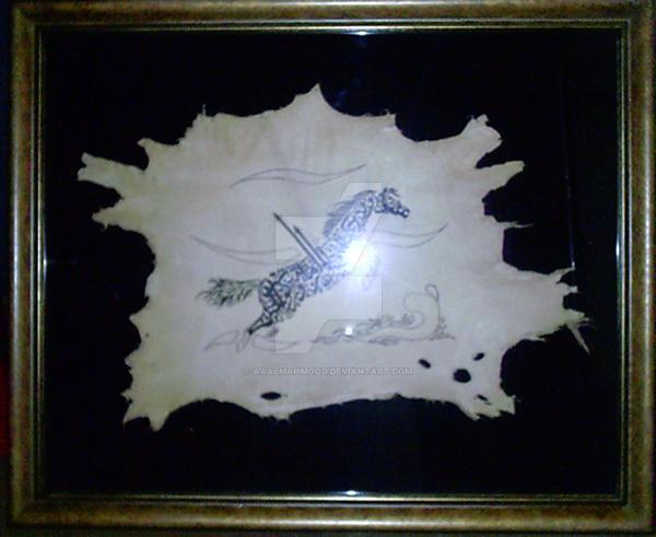 Calligraphy Horse By Aaalmahmood On Deviantart