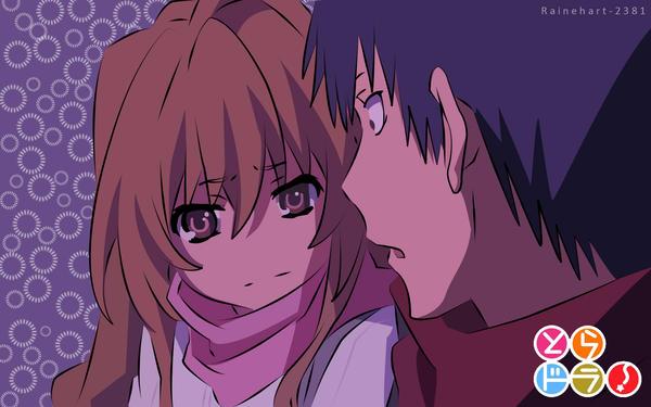 Toradora Ryuuji And Taiga Kiss