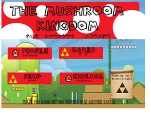 Mushroom Kingdom by spongeboy1985
