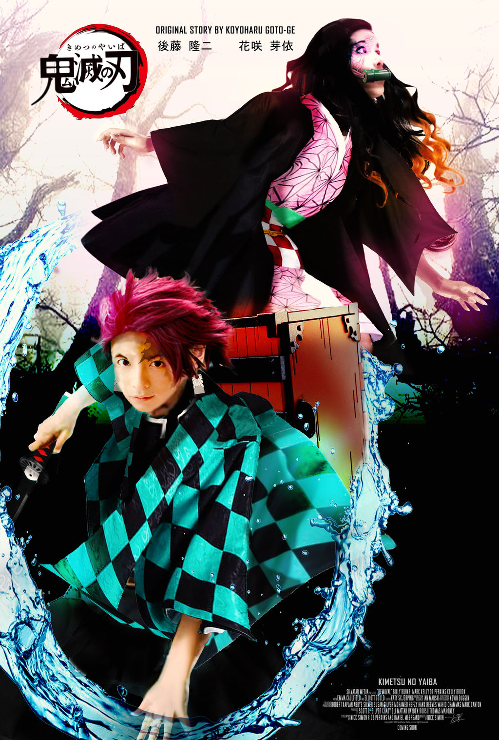 Kimetsu No Yaiba Fake Live Action Movie Poster By Asukasteffie On