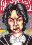 Beethoven Virus, 2010