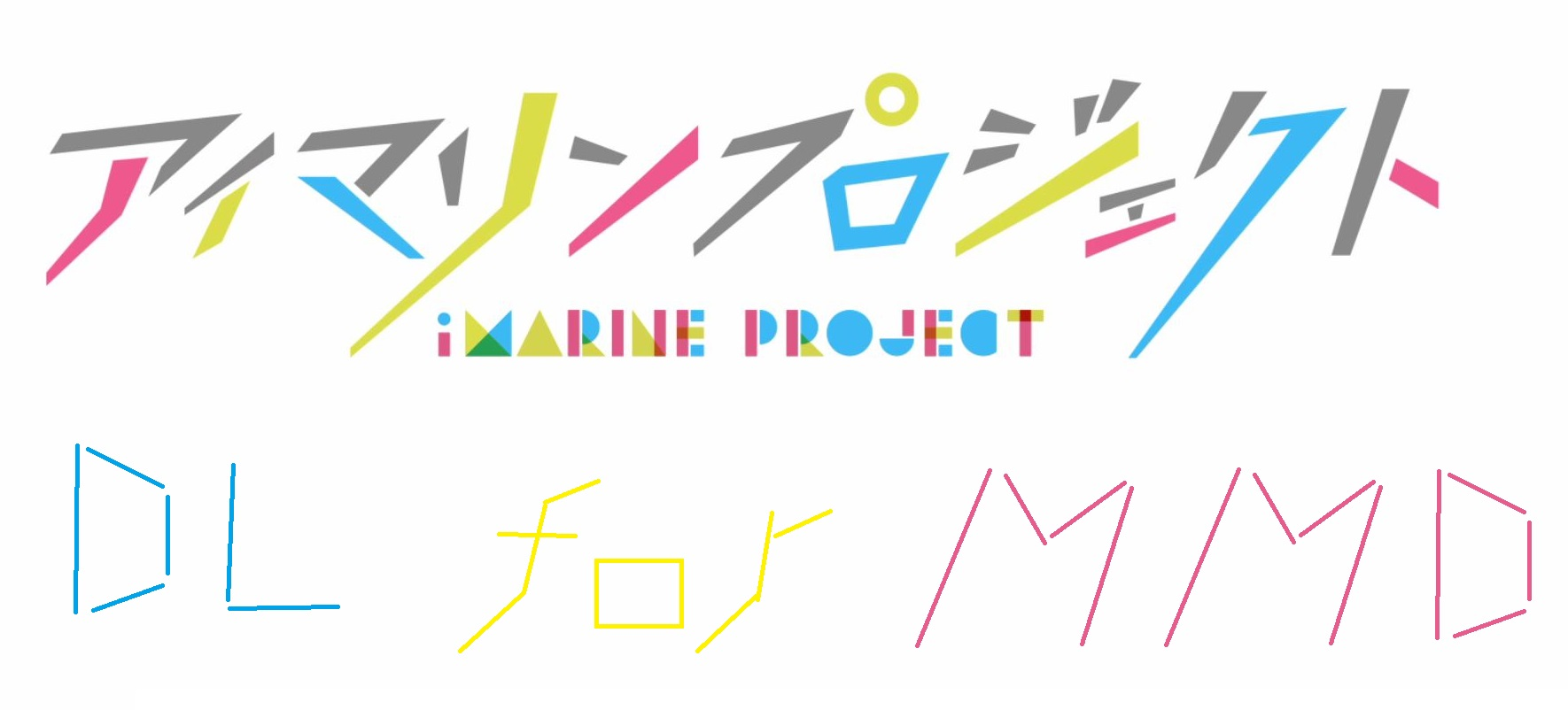 [MMD] iMarine Project Models/Motions +DOWNLOAD