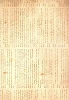 vintage text by aleeka-stock