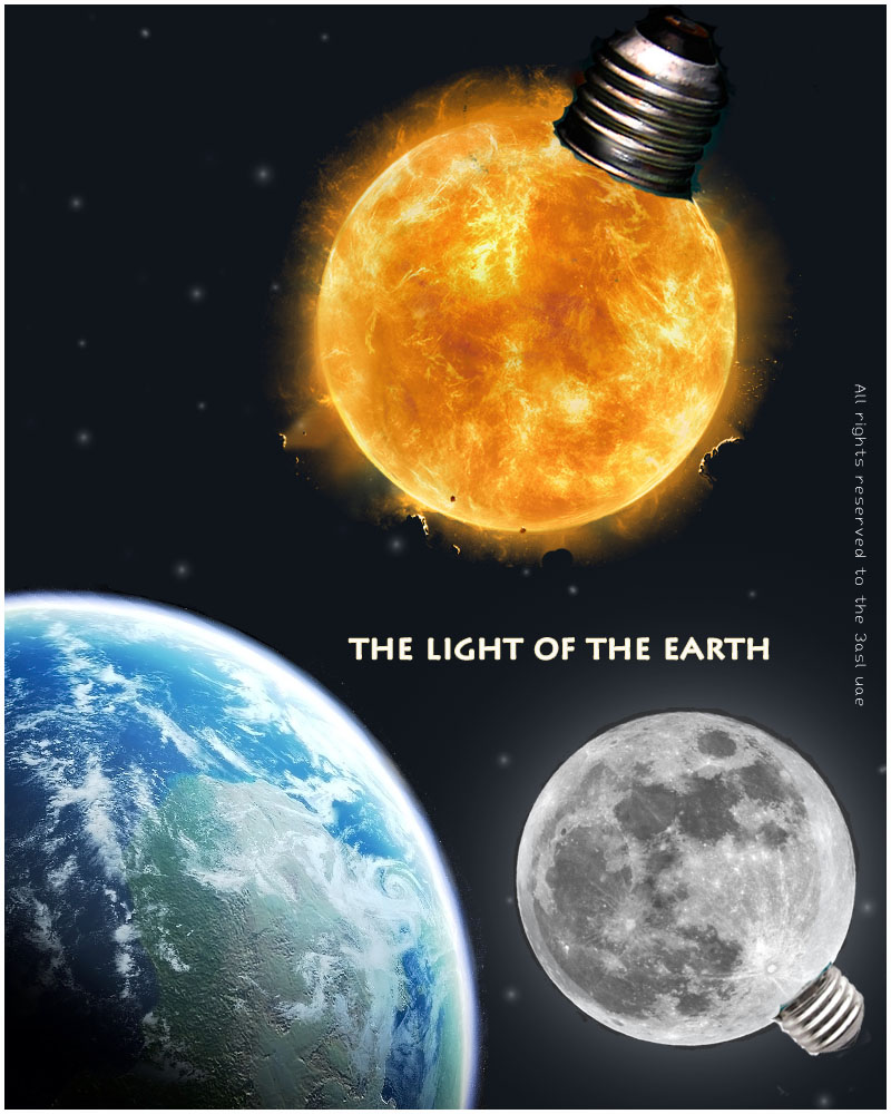 the light of the earth by 3ameeduae