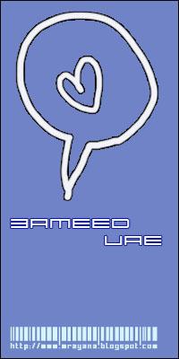 I D by 3ameeduae