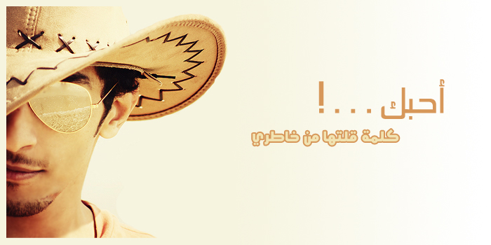 a 7 b k by 3ameeduae