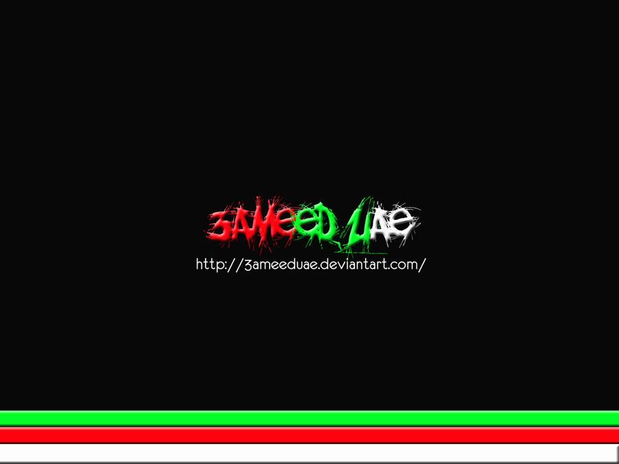 3ameeduae logo by 3ameeduae