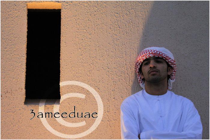 tfkeer by 3ameeduae