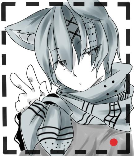 Leafei's Profile Picture