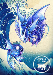 Galaxy Koi Ukiyo-e by Py3rr