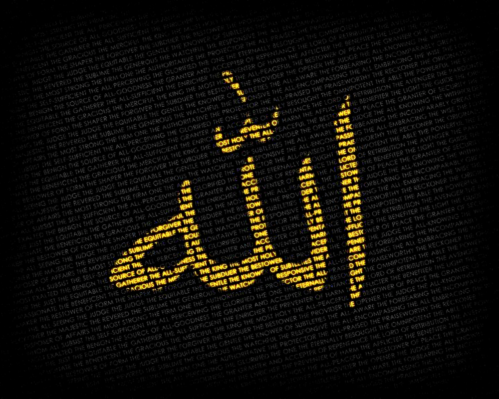 Allah The Most Merciful by kingwicked