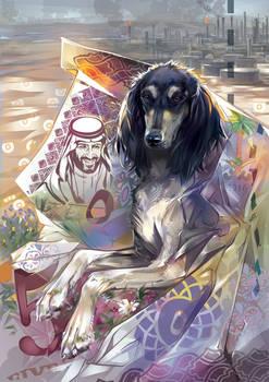 Man's best friend.  Saudiarabia. 5 Saudi riyal.