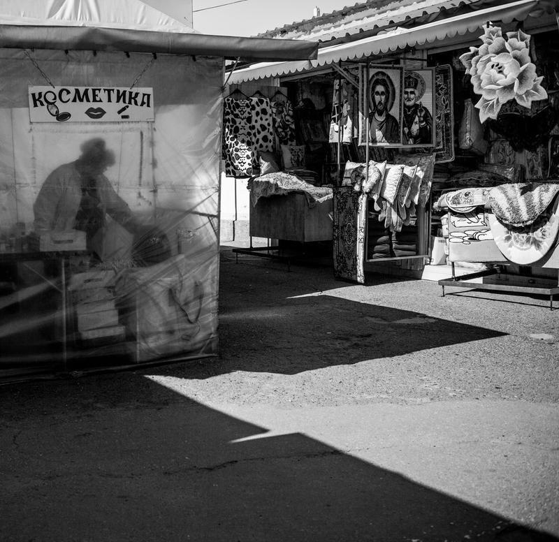 Poltava Market by AlinaSoloviova