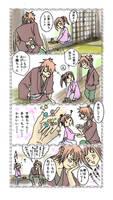 [Hakuouki-soji okita]i love her or not?-17