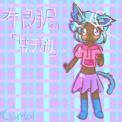 Pastel by SakuraCrystalKatana