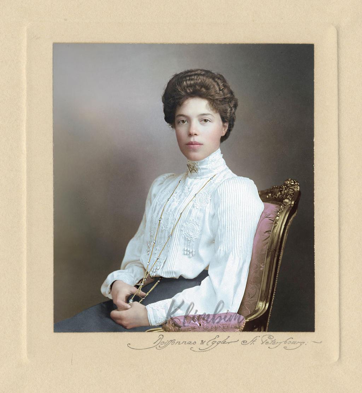 Portrait d'Olga Alexandrovna Romanov
