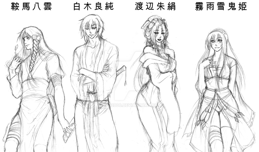 Naruto OCs - Akeginu's Team by afo2006