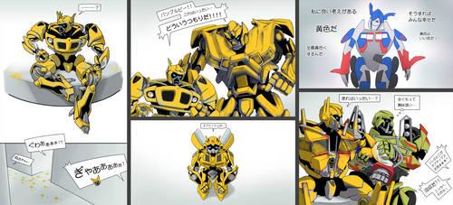 Yellow Autobot by yo-3