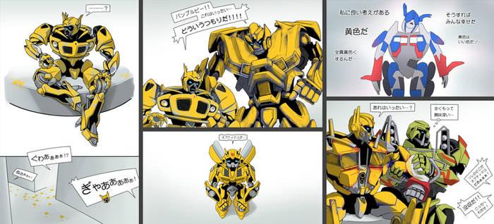Yellow Autobot
