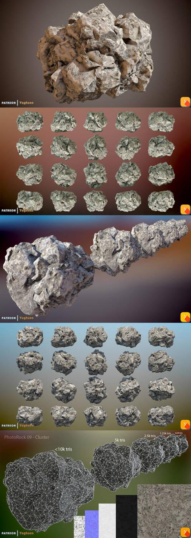 Yughues PhotoRock 09 - Cluster