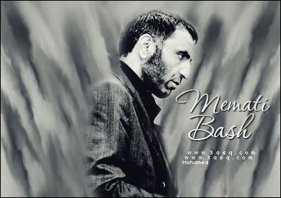 Memati Bash by Boica