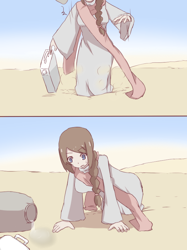 desert sinking p.2 by shuu33