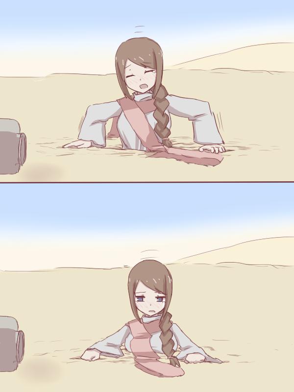 desert sinking p.4 by shuu33